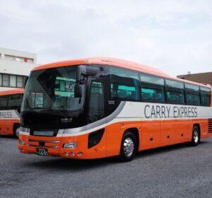 貸切バス安全装置
